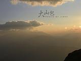 昭通旅游景点攻略图片
