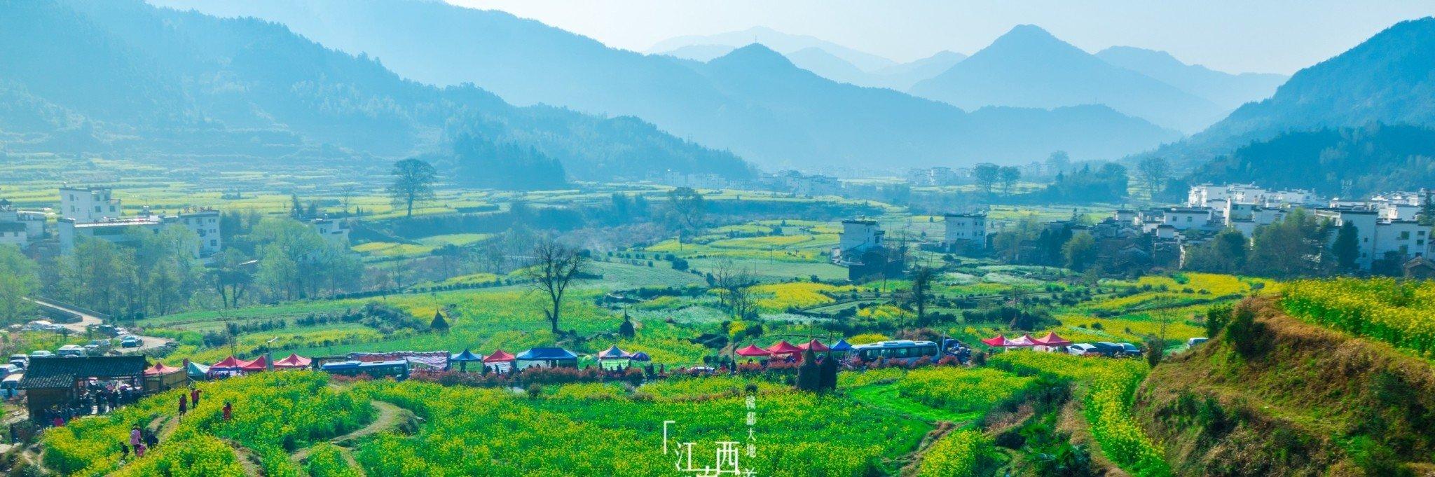 山色湖光,国宝江西