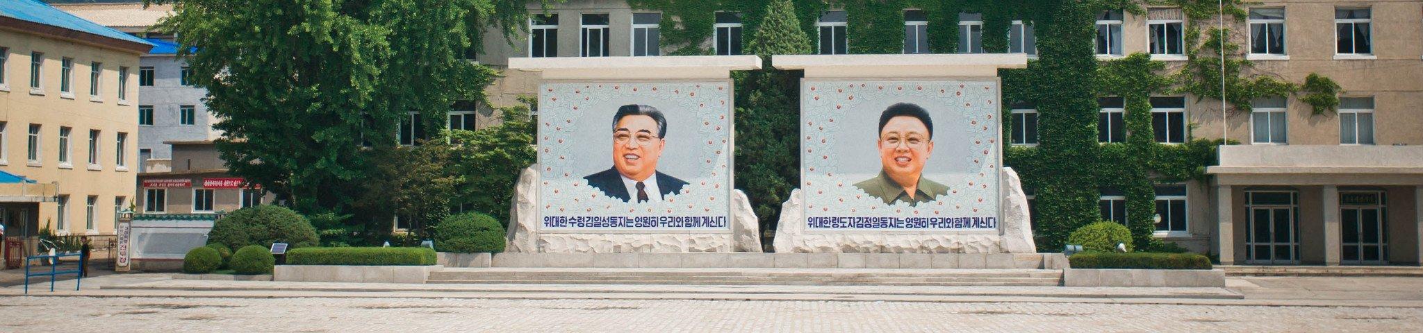 探访熟悉又神秘的邻居——朝鲜