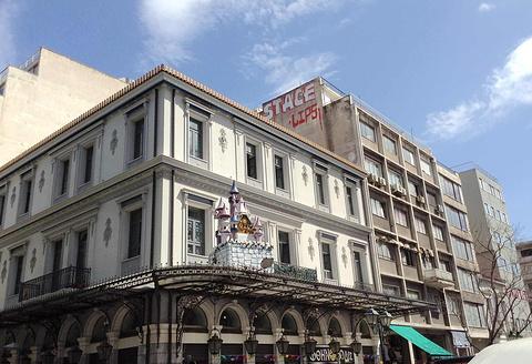 Ermou大街