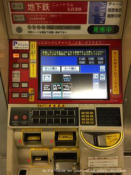 大阪南海电铁难波站旅游景点攻略图