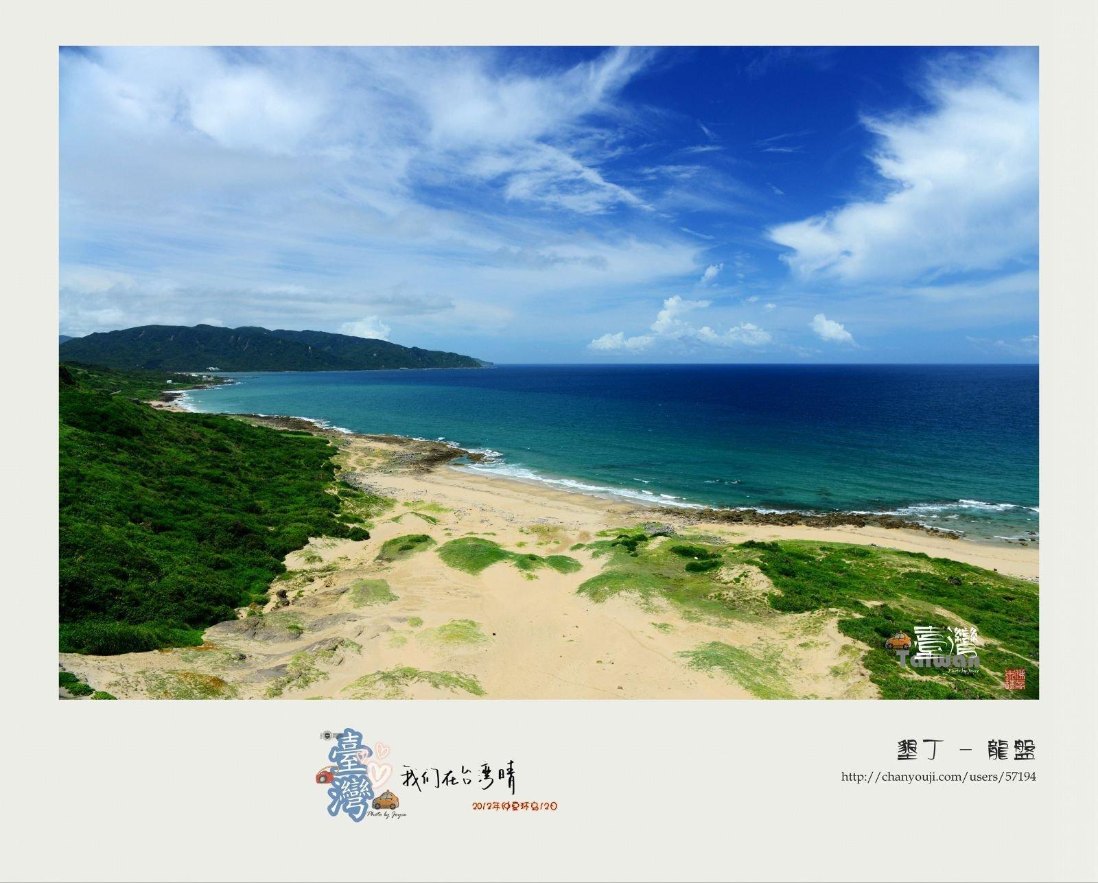 亲子家庭游,看海的台湾深度行