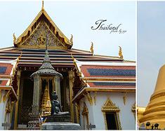 世界在脚下之泰国篇(上)