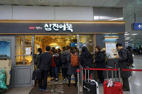 三振鱼糕(釜山站店)旅游景点攻略图