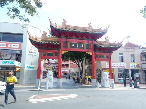 阿德莱德唐人街旅游景点图片