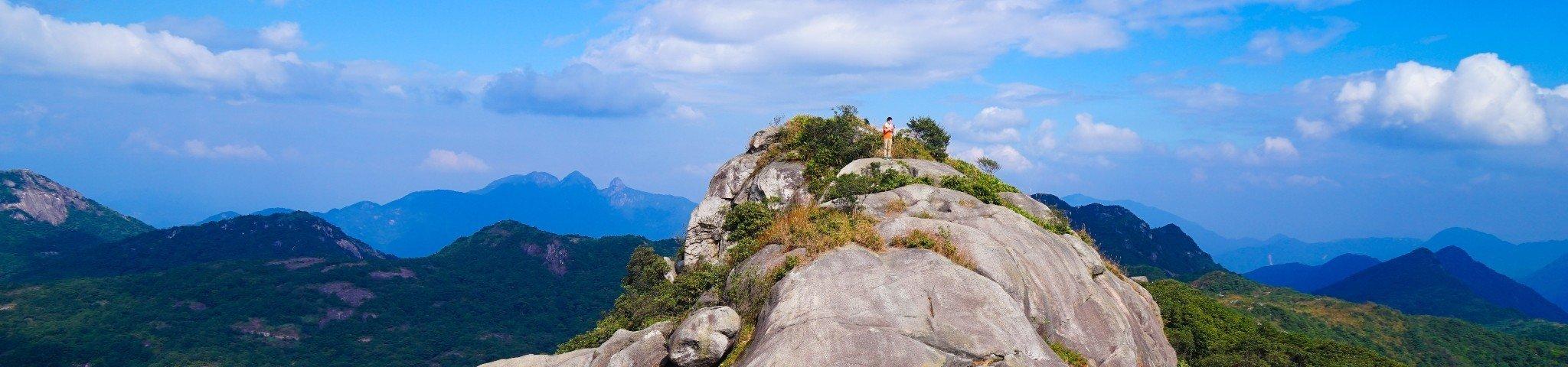 徒步爬山从化十登之老虎头