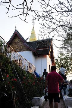 That Chomsi寺