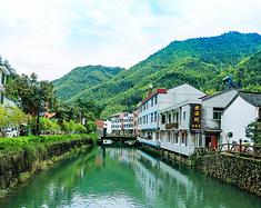 一个世外桃源的孔子后裔村——磐安榉溪村