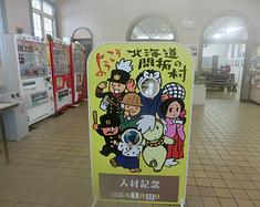 2017年 童话雪国 北海道 亲子10日游 携五岁男宝