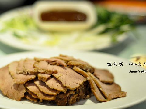 老昌春饼(中央大街店)旅游景点图片