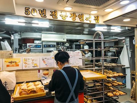 三松面包房