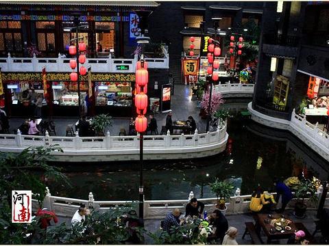 小宋城旅游景点图片