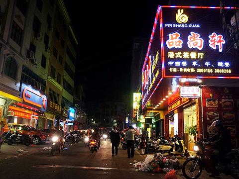 一夜埕海产品特色街旅游景点图片