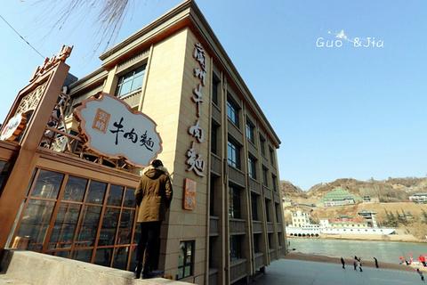云峰清真餐厅(南滨河路店)