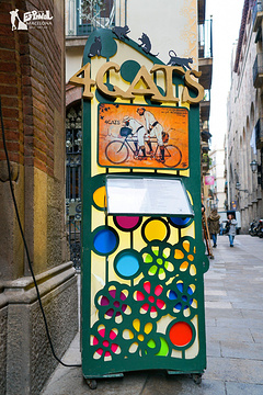 四只猫餐厅旅游景点攻略图