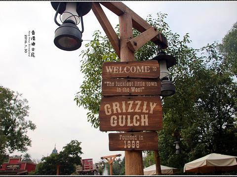 灰熊山谷旅游景点图片