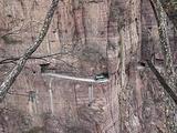 万仙山旅游景点攻略图片