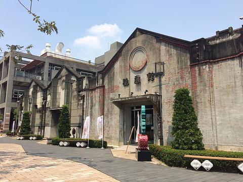 台中文化创意产业园区旅游景点图片