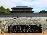 蓝田旅游景点攻略图片