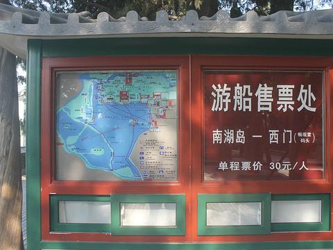 南湖岛旅游景点图片