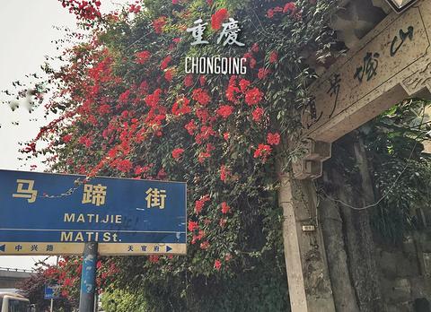 重庆山城步道旅游景点攻略图