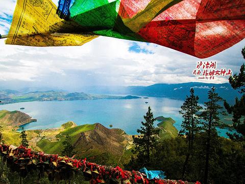 格姆女神山旅游景点图片