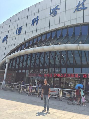 """""""科技馆里面拍照不多,但是确实很好玩,去武汉的游客不容错过_武汉科技馆""""的评论图片"""