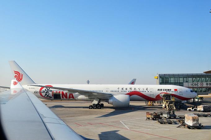北京出发图片