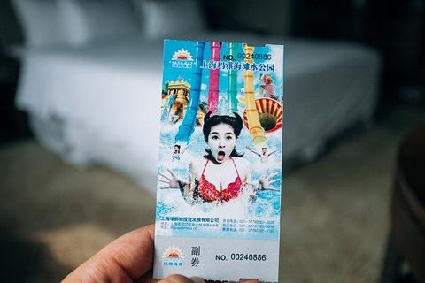 上海玛雅海滩水上公园旅游景点攻略图