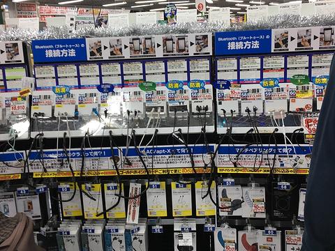 友都八喜电器(梅田店)旅游景点图片