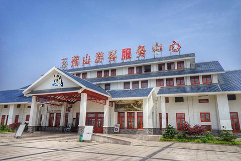 五莲山旅游景点攻略图