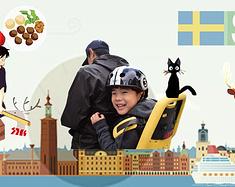 点燃童话之烛,这回我们亲子骑游北欧(瑞典-斯德哥尔摩)