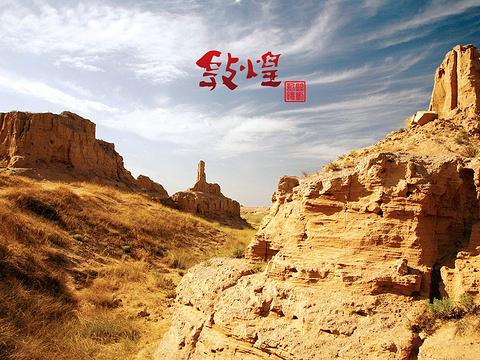 雅丹地质公园旅游景点图片