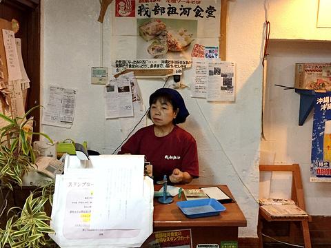 我部祖河食堂(美荣桥站前店)旅游景点图片