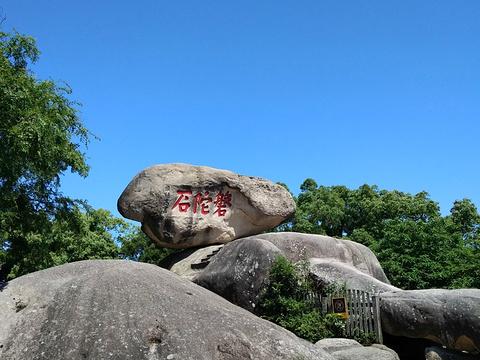 磐陀石旅游景点图片