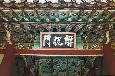 普贤寺旅游景点攻略图