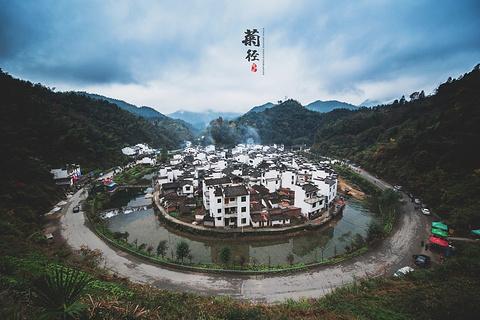 菊径村的图片
