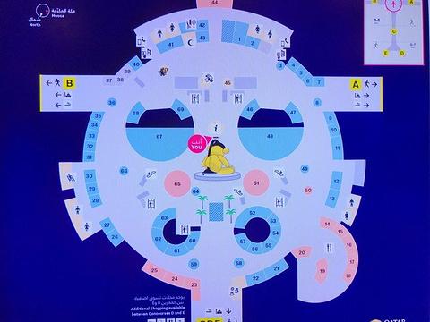 多哈机场旅游景点攻略图