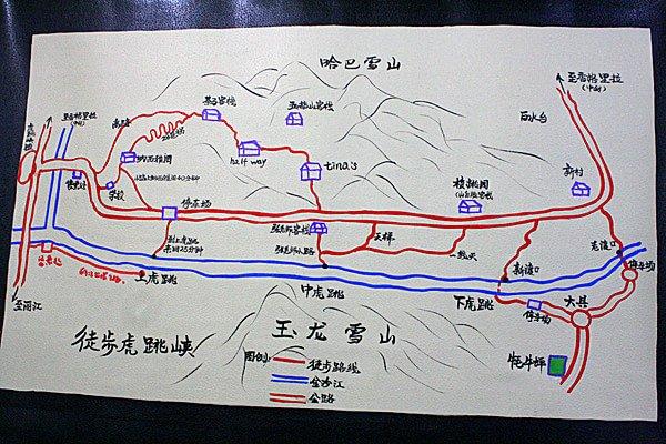 【关于虎跳峡】图片