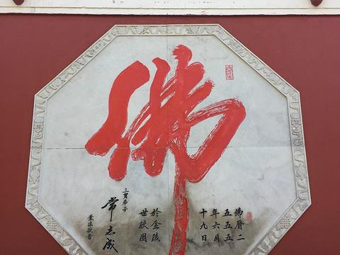 五台山风景名胜区-菩萨顶旅游景点图片
