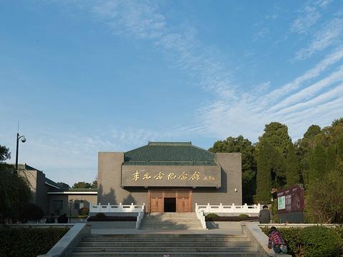 黄麻起义和鄂豫皖苏区纪念园旅游景点图片