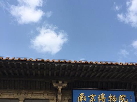国民政府外交部旧址旅游景点图片