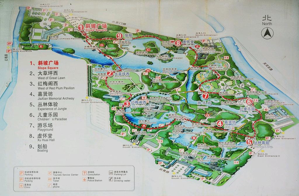 红梅公园旅游导图