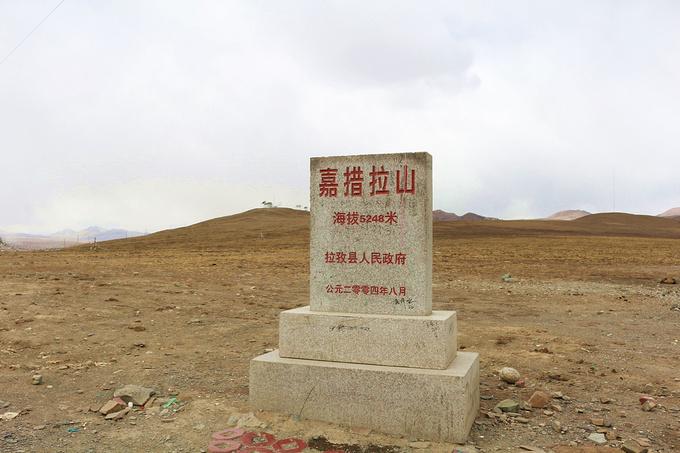 珠峰大本营图片