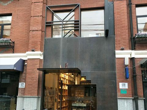 半层书店旅游景点攻略图