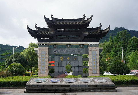 齐云山旅游景点攻略图