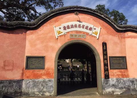 长汀县博物馆旅游景点攻略图