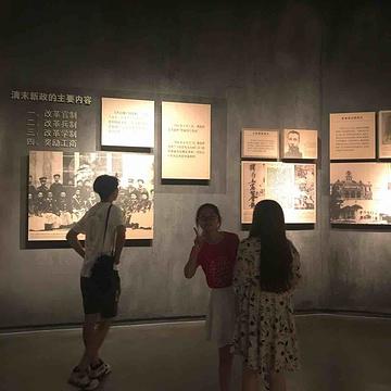 辛亥革命博物馆旅游景点攻略图