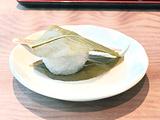 老松(岚山店)