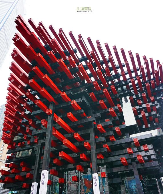 重庆国泰艺术中心图片